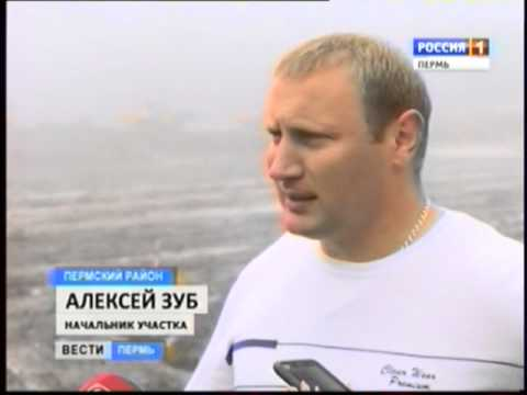 Трасса Пермь-Екатеринбург: работа спорится