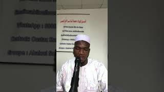 Oustaz Issa Kone une prêche sur La nuit du destin c'est urgent très important d'écoute svp ramadan5e