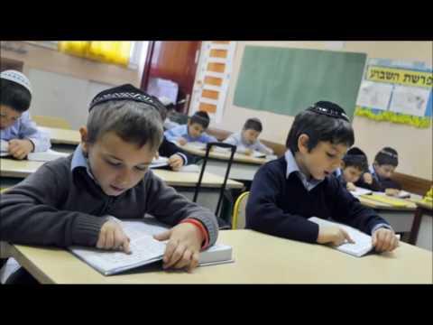 איך להצליח בטוח בחינוך ילדים?הרב אפרים כחלון