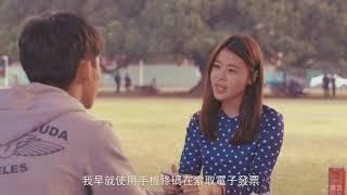 國稅局臺南分局 - 手機條碼電子發票宣導短片
