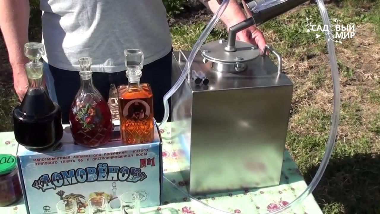 Самогонный рецепт из вина купить вертикальную коптильню для горячего копчения