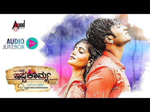 Ishtakamya | Full Songs JukeBox | Vijaysurya, Mayuri, Kaavya | Kannada New Movies 2016