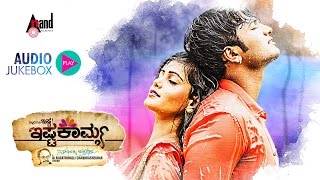 Ishtakamya | Full Songs JukeBox | Vijaysurya, Mayuri, Kaavya | Kannada New Movies 2016