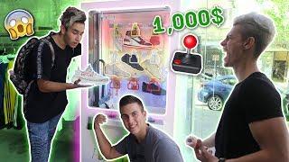 האם זכינו בנעליים ששוות 1000$ דולר!?!? (המכונה הזאת פשוט מטורפת)!! *yeezys*