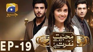 Mohabbat Tum Se Nafrat Hai - Episode 19 | Har Pal Geo
