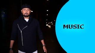 ela tv - Yosief Habtemichael - Kxmem Ye - New Eritrean Music 2018 - ( Official Music Video )