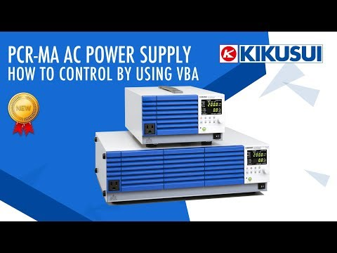 Products: PCR-MA Series: Compact AC Power Supply PCR-MA