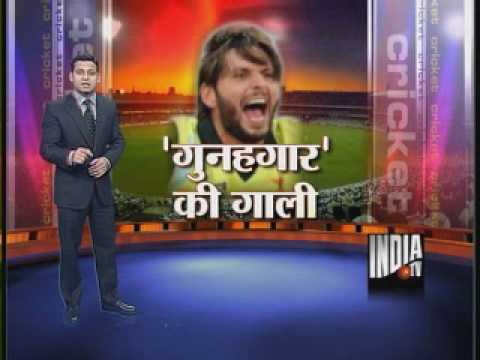 cricket score ! Cricket News ! live cricket score ! Part 1 (02-02-2010)