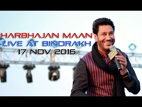 Harbhajan Maan Live | Latest Punjabi Video | Bindrakh Mela 17 Nov 2016