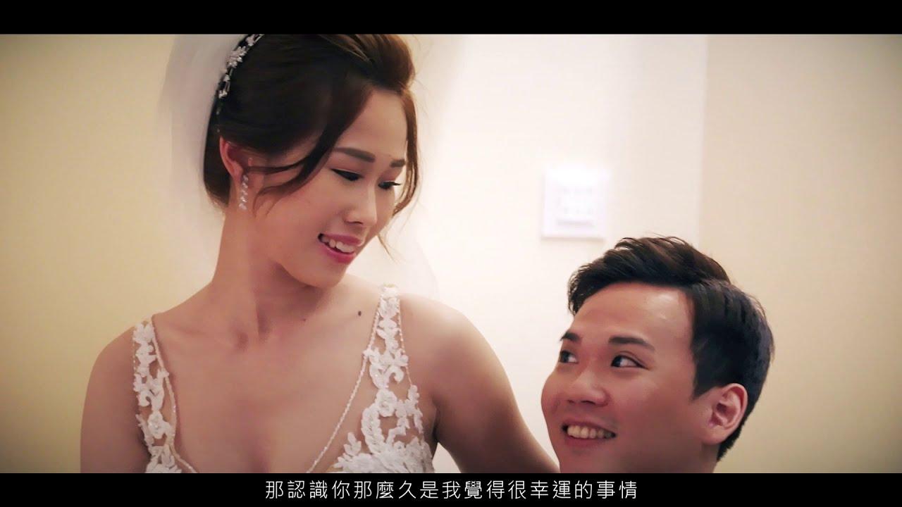 婚錄加樂福團隊作品/台北婚錄推薦/大倉久和純宴客/華洋+雅樺