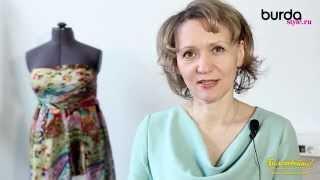 Швейная машинка. Видео урок 9 от Burda: косая бейка своими руками