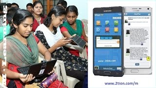 Aakash Tablet for Online Tutoring