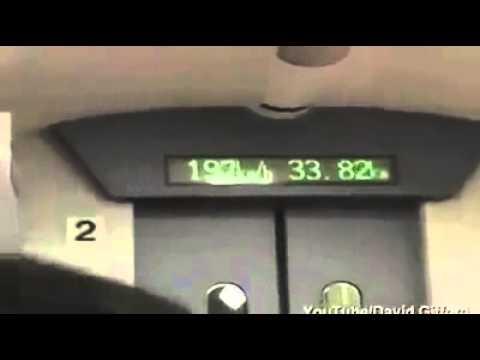 Tren bala  500 km/h