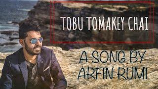 Tobu Tomakey Chai Arfin Rumi Mp3 Song Download