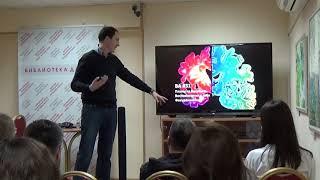Игра Го и нейропластичность