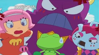 All of the episode previews from the anime Robby & Kerobby, ripped from my DVDs. i thought it would be nice to post since Robby and Kerobby content is hard ...