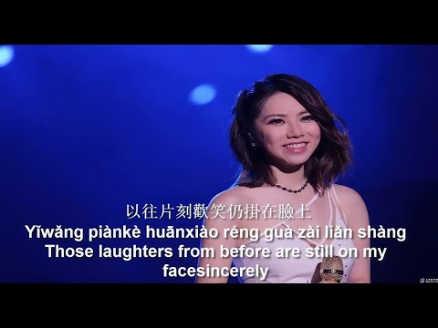 G.E.M. 鄧紫棋 - 喜歡你 lyrics , chinese pinyin and english translation