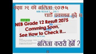 HSEB (NEB) Result 2074 Management, Education and Humanities Grade 12 Published! See How to check.