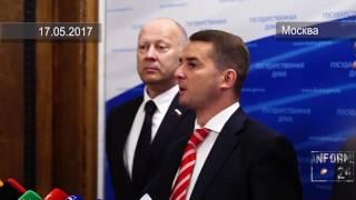 видео Водители-иностранцы должны получить российские права