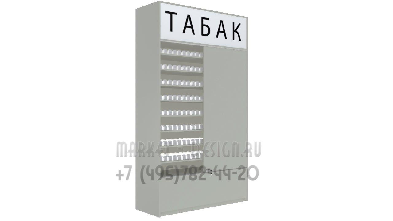 шкафы для сигарет - YouTube
