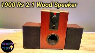 iBall 2 1 Home Theatre Speakers Review Gadgets Theka