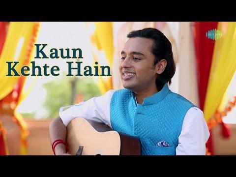 Achyutam Keshavam Krishna Damodaram - Bhajan Download Lyrics