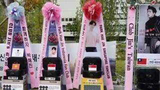배우 박해진(Park Hae-Jin) 팬클럽 Club …