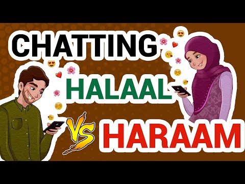 Ayatullah Sistani's Advice On Chatting Between Young Girls And Boys. (Urdu) | चैटिंग के अहकाम