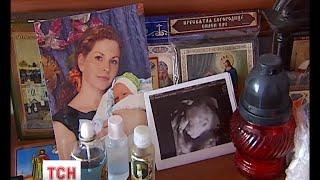 Пара з Києва хоче знати ,чого в пологовому будинку загинула їхня новонароджена донька