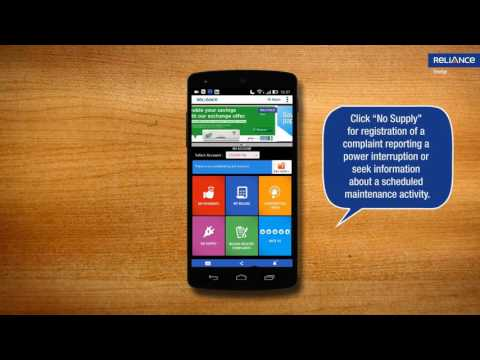 Register your Complaints from the Reliance Energy Mobile App