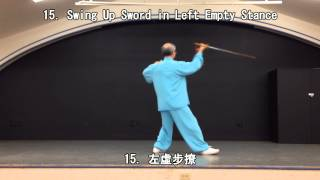 32 Form Tai Chi Sword (Back View) (2013.09.08)