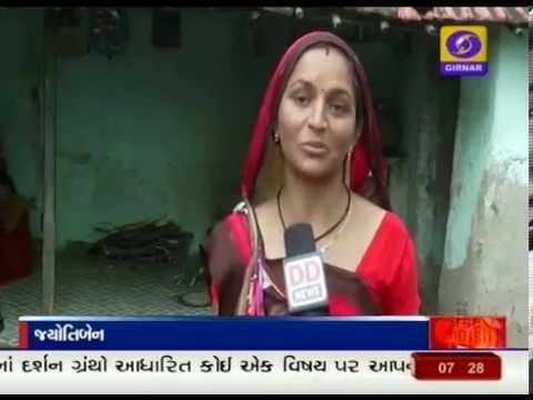 Ujjwala Yojana benefits BPL women in Botad - Ground Report Gujarati