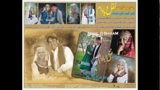 Shabana Manji - Az Ulbi Aaow (Hazaragi) New Song 2012