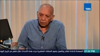 د.محمد غنيم : كبر سني لا يسمح لي بتولي منصب لكن مهمتي أقدم رؤي للوزراء يتم تنفيذها