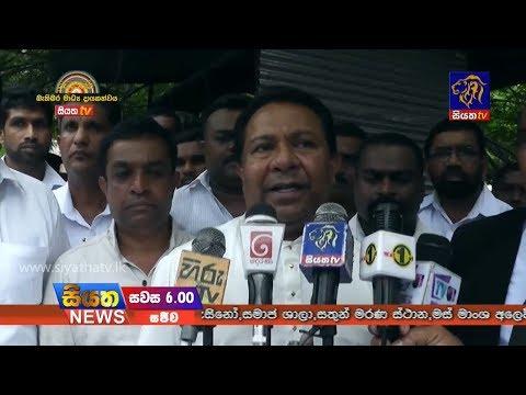 Siyatha TV News 06.00 PM - 26-04-2018