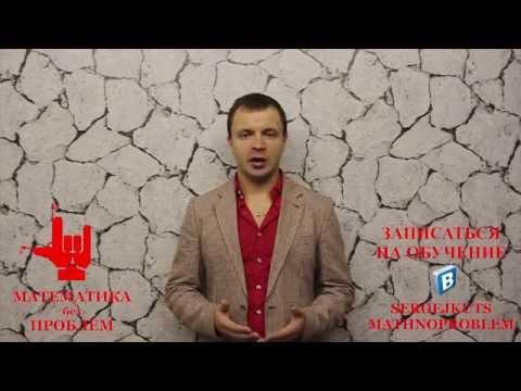 Курсы для логопедов: дистанционное обучение по логопедии