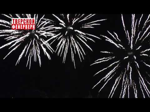 Ежегодное поздравление В.В. Империал Парк Отель 2016