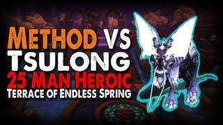 Method vs Tsulong (25 Heroic)