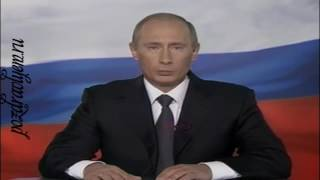 Именное видео поздравление от Путина на 35 лет