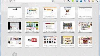 ★100% удаление расширения (Online Smile) из Google Chrome★