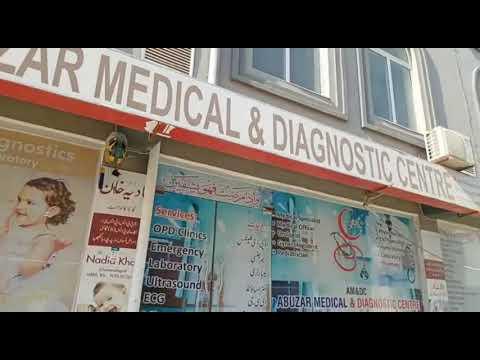 Abuzar Medical & Diagnostic Centre