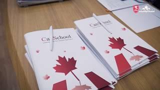 СТИПЕНДИИ В ТОПОВЫХ ВУЗах, колледжах Канады для украинских школьников