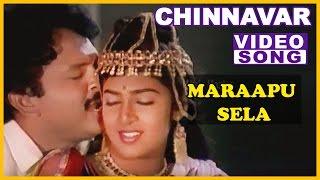 Maraapu Sela Video Song | Chinnavar Tamil Movie Songs | Prabhu | Kasthuri | Ilayaraja | Music Master