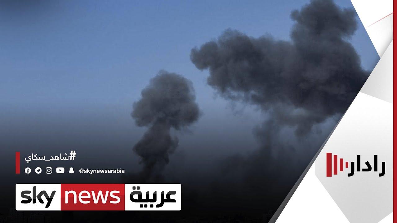 ارتفاع عدد قتلى الغارات على غزة إلى 83 بينهم 17 طفل | #رادار  - نشر قبل 31 دقيقة