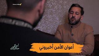 شقيق إكرام :