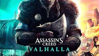 Анонсировали Assassin's Creed Valhalla: трейлер игры, ВИКИНГИ и ассасины (Подробности AC: Valhalla)