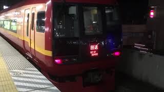 両毛線桐生駅臨時停車中の 253系快速足利イルミネ〜ション号