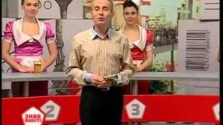 Мятный чай - Знак качества - Интер(, 2011-08-22T10:15:50.000Z)