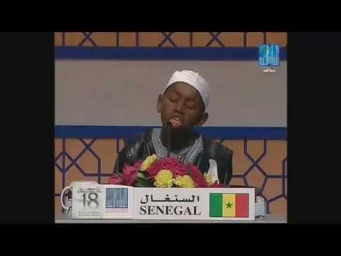 إبراهيم عمر سعيد به - السنغال  |  IBRAHIMA OUMAR SAYDOU BA -  SENEGAL