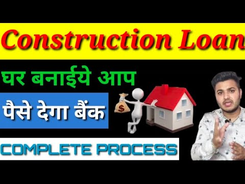 Construction Loan Complete Process,(eligibility, Ammount, in